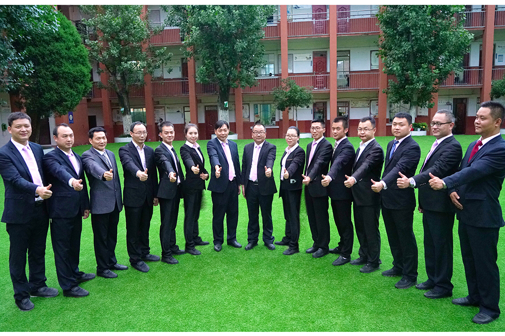 guan理团队